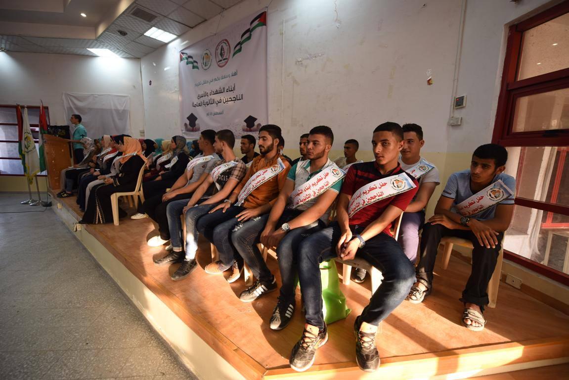 مهجة القدس تكّرم أبناء الشهداء والأسرى  (39125513) 