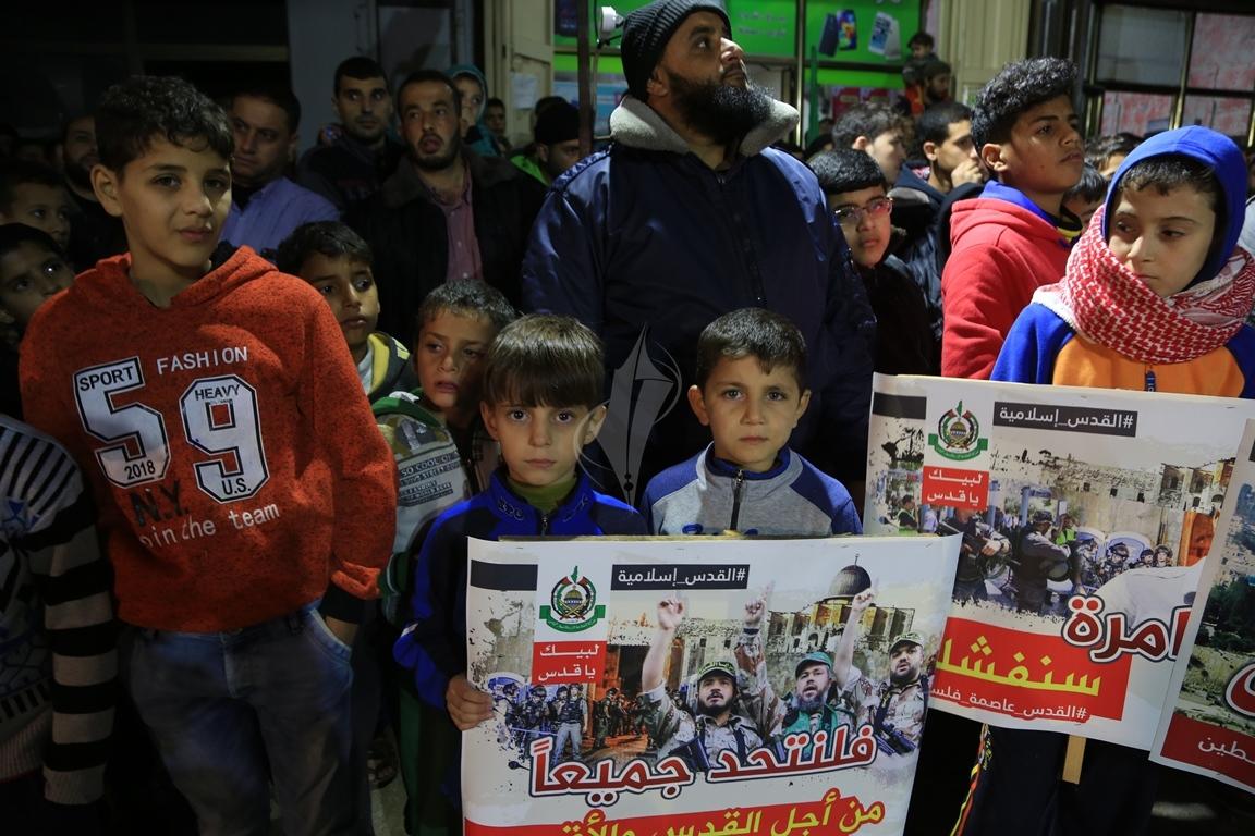 حماس تنظم مسيرة نصرة للقدس ورفضاً للقرارات الأمريكية شمال القطاع (38601218) 