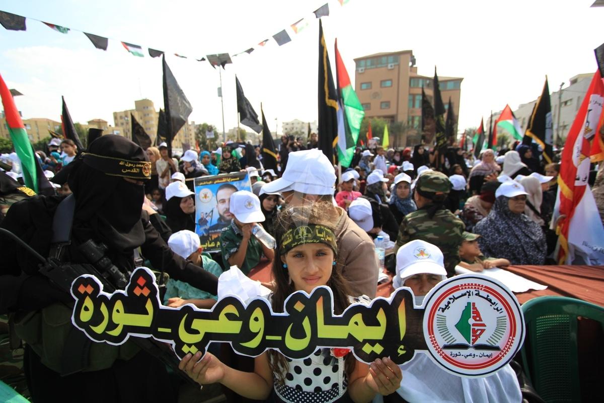 أشبال وزهرات سرايا القدس الانطلاقة الجهادية (29681048) 