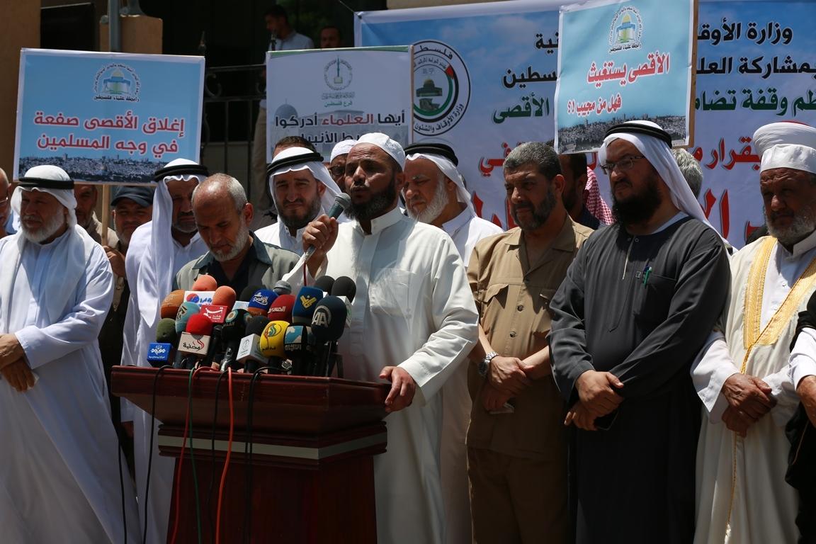 وقفة  احتجاجا على اغلاق المسجد الاقصى ومنع الصلاة فيه (38863371) 