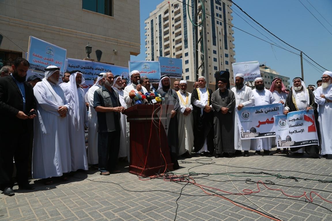 وقفة  احتجاجا على اغلاق المسجد الاقصى ومنع الصلاة فيه (38863364) 