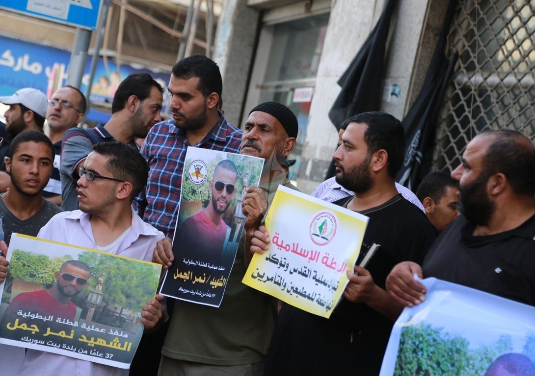 قفة في مدينة غزة احتفاء بالعملية البطولية بالقدس  (39780865) 