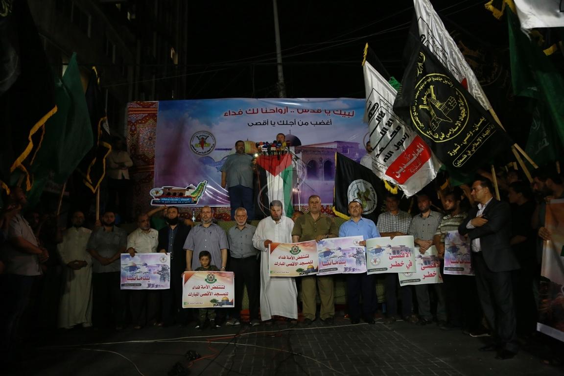 مسيرة غضب نصرة للمسجد الأقصى (38666769) 