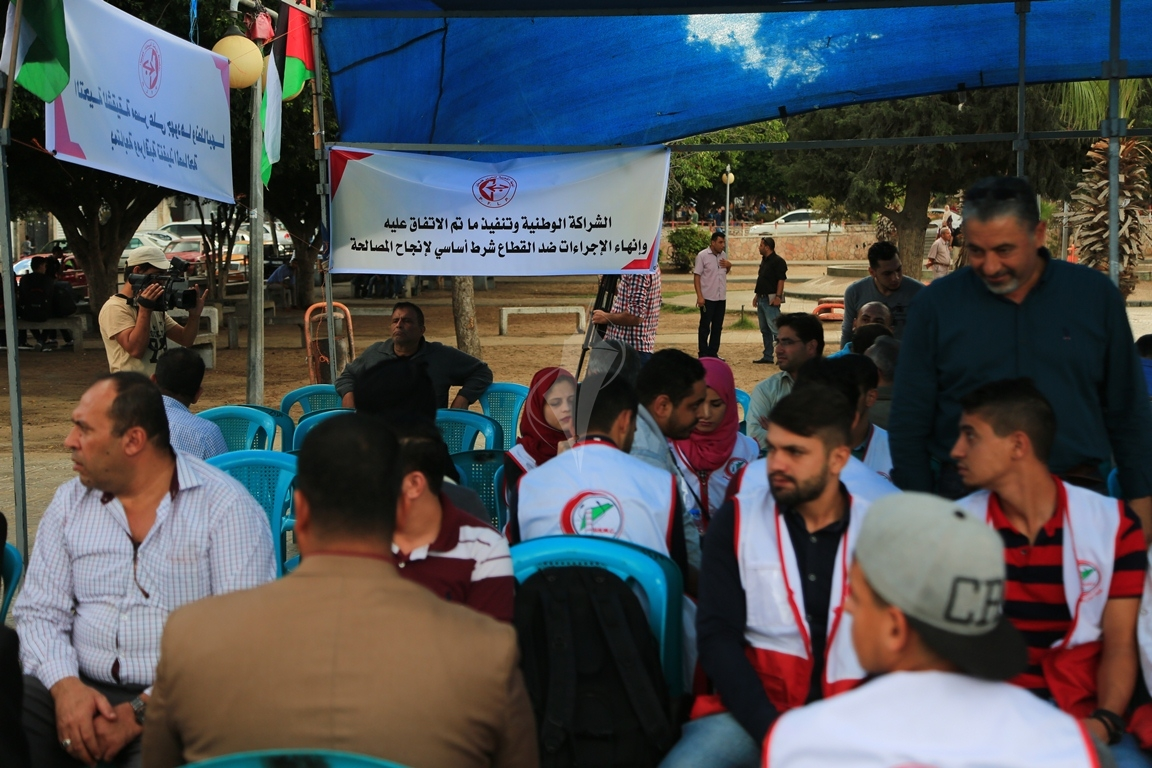 وقفات في غزة لدعم جلسات المصالحة الفلسطينية وإنهاء الانقسام التي تجري في القاهرة (39191042) 