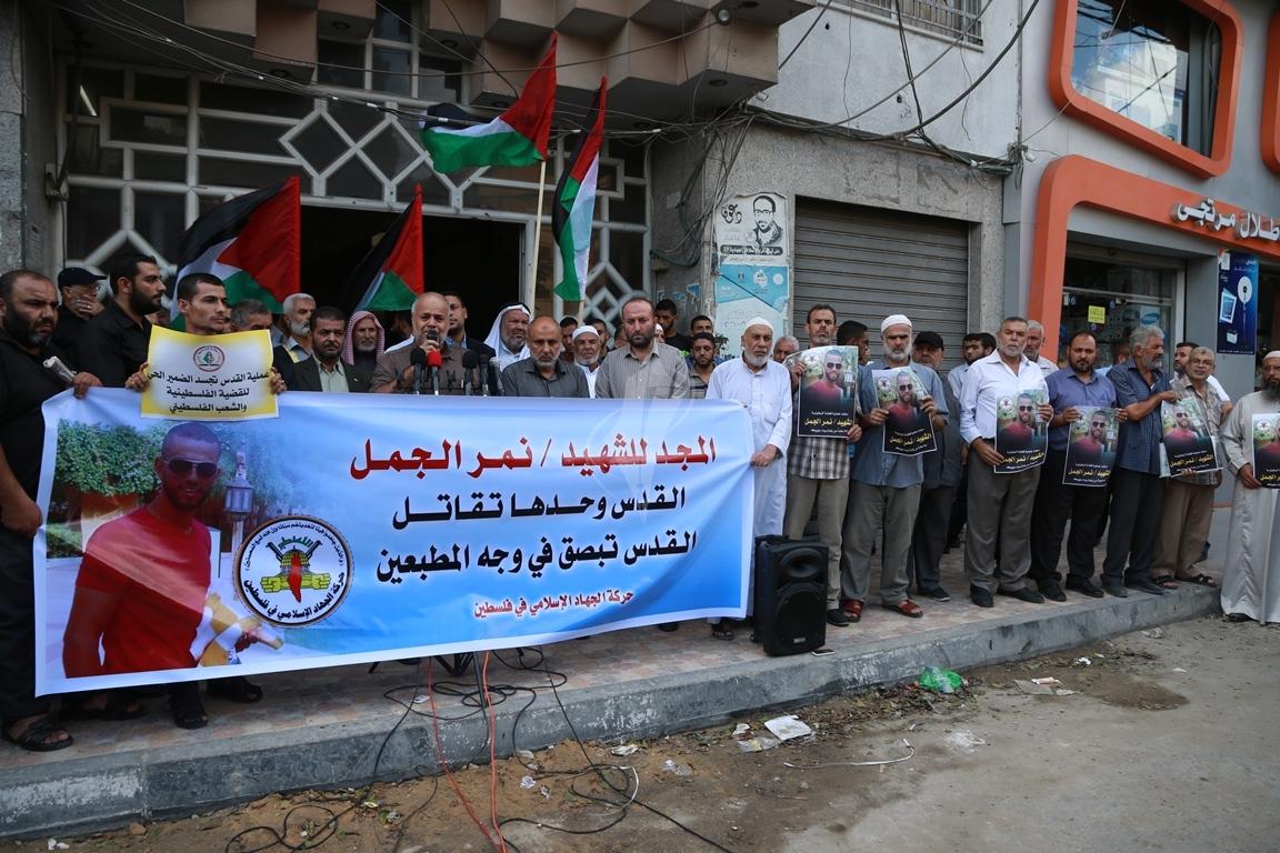 قفة في مدينة غزة احتفاء بالعملية البطولية بالقدس  (39780878) 