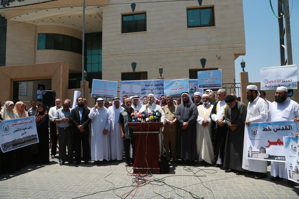 وقفة  احتجاجا على اغلاق المسجد الاقصى ومنع الصلاة فيه (38863368) 