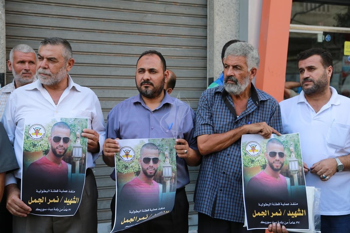 قفة في مدينة غزة احتفاء بالعملية البطولية بالقدس  (39780867) 