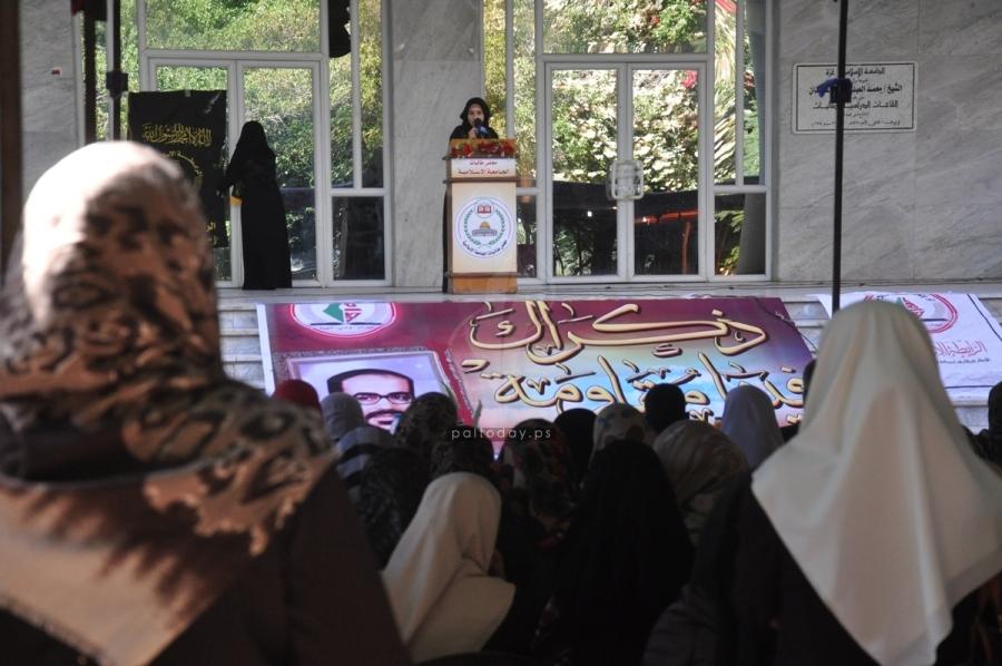 ذكرى الدكتور فتحى الشقاقى بالجامعة الاسلامية