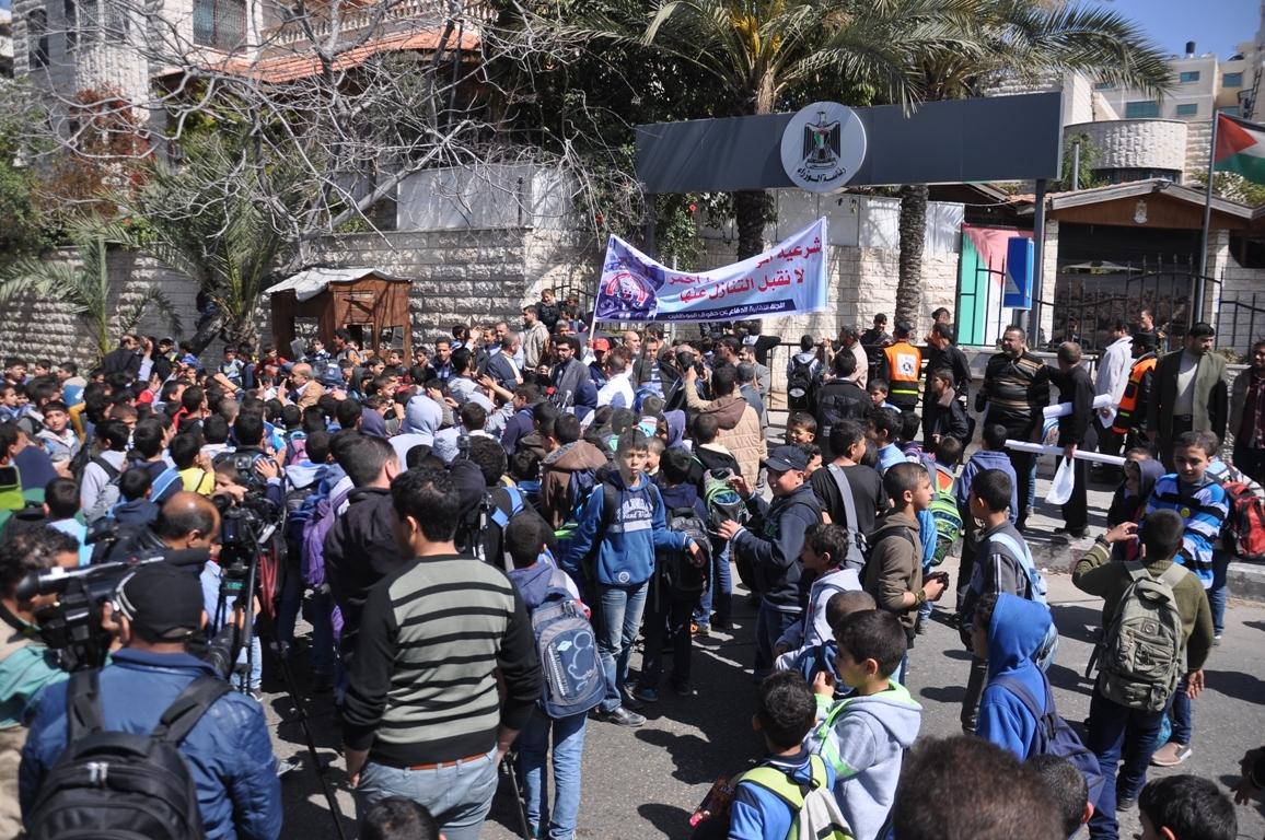 وقفة لموظفي غزة (1) 