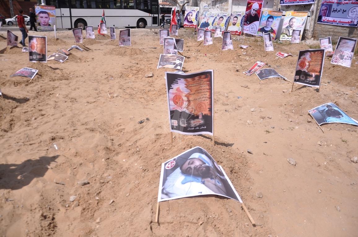 مقبرة للشهداء والمرضى الأحياء القابعون في سجون الاحتلال وسط غزة (261530119) 