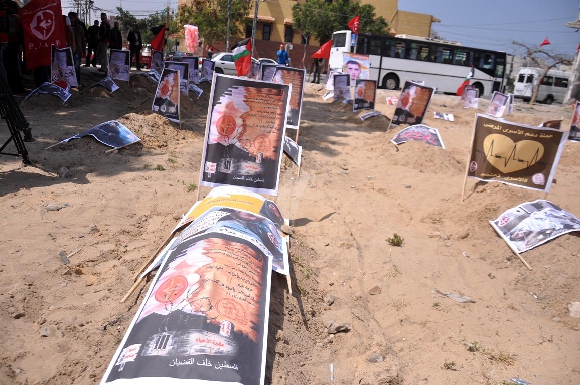 مقبرة للشهداء والمرضى الأحياء القابعون في سجون الاحتلال وسط غزة (261530122) 