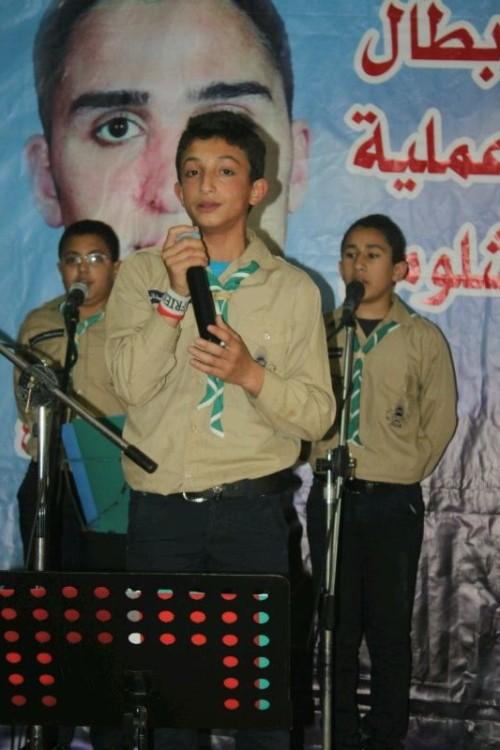 احتفال للجهاد بلبنان