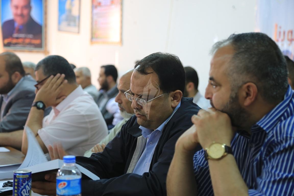 مركز الشام للدراسات والبحوث (30307745) 