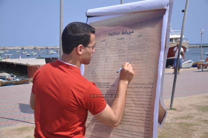 توقيعات رفع الحصار