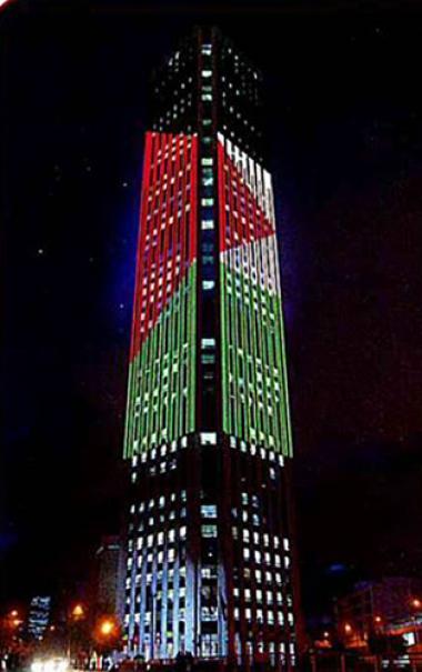 برج في كولومبيا