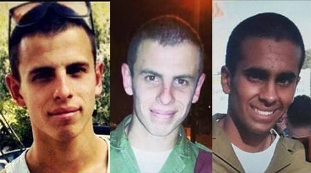 قتلى اسرائليين