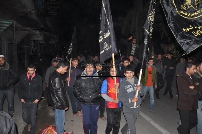 حشود مسيرة