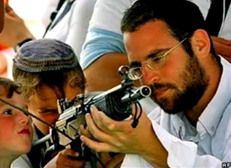 اطفال اسرائيليون مسلحين