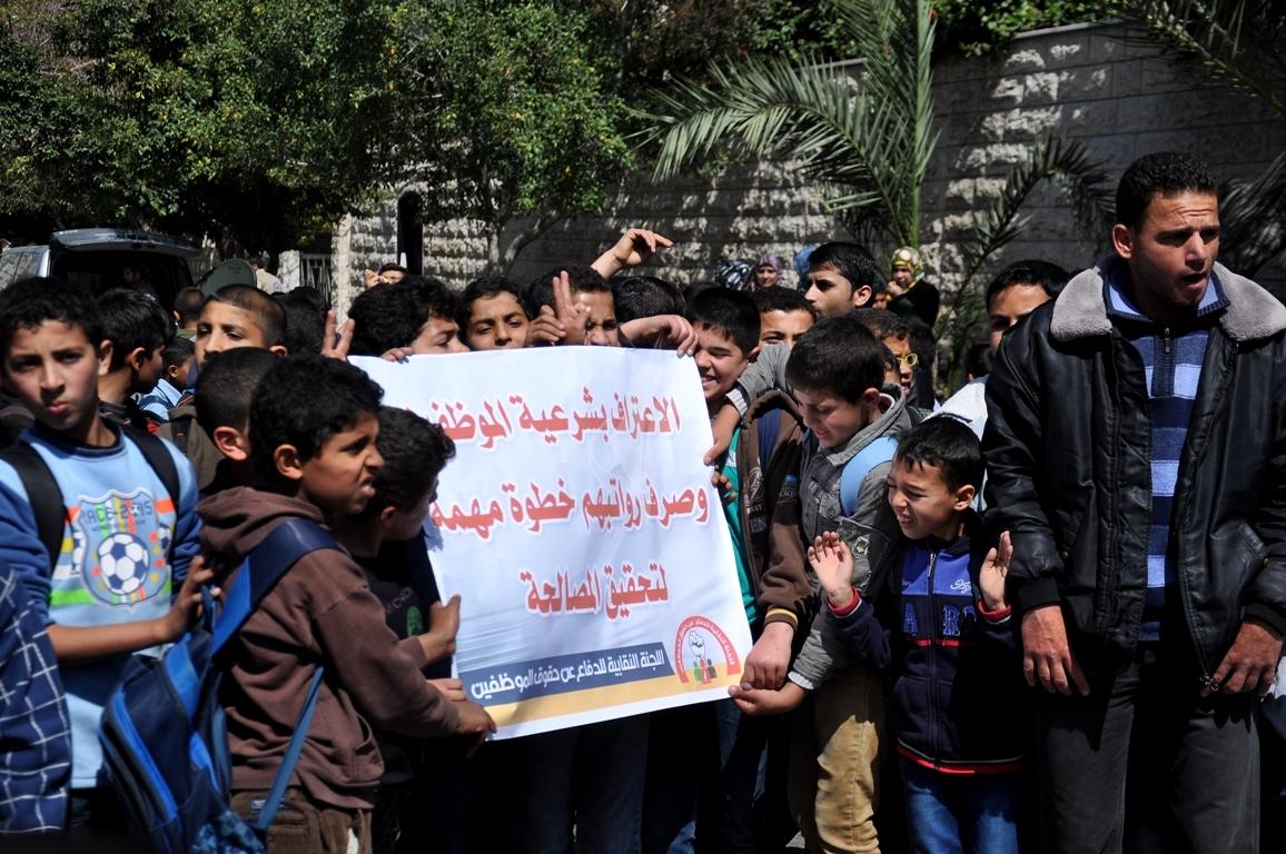 وقفة لموظفي غزة (275122670) 
