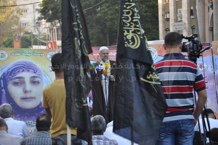 حركة الجهاد الإسلامي تقيم صلاة عيد الفطر أمام مقر الصليب الاحمر تضامنا مع الاسرى