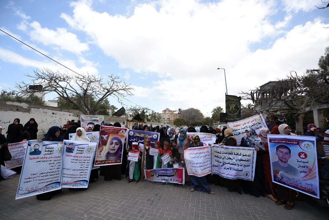 مهجة القدس تنظم وقفة جماهيرية دعماً وإسناداً للأسيرة لينا الجربونى  فى غزة (264638221) 