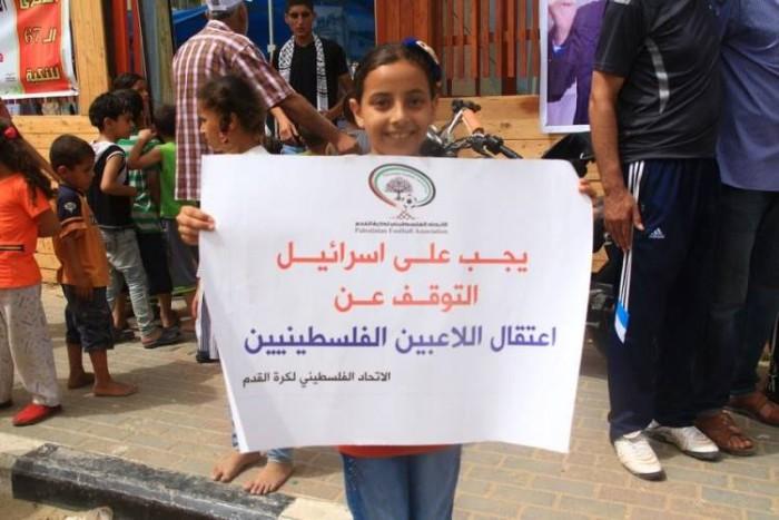 الوقفة التضامنية لتعليق عضوية إسرائيل بالفيفا (27)