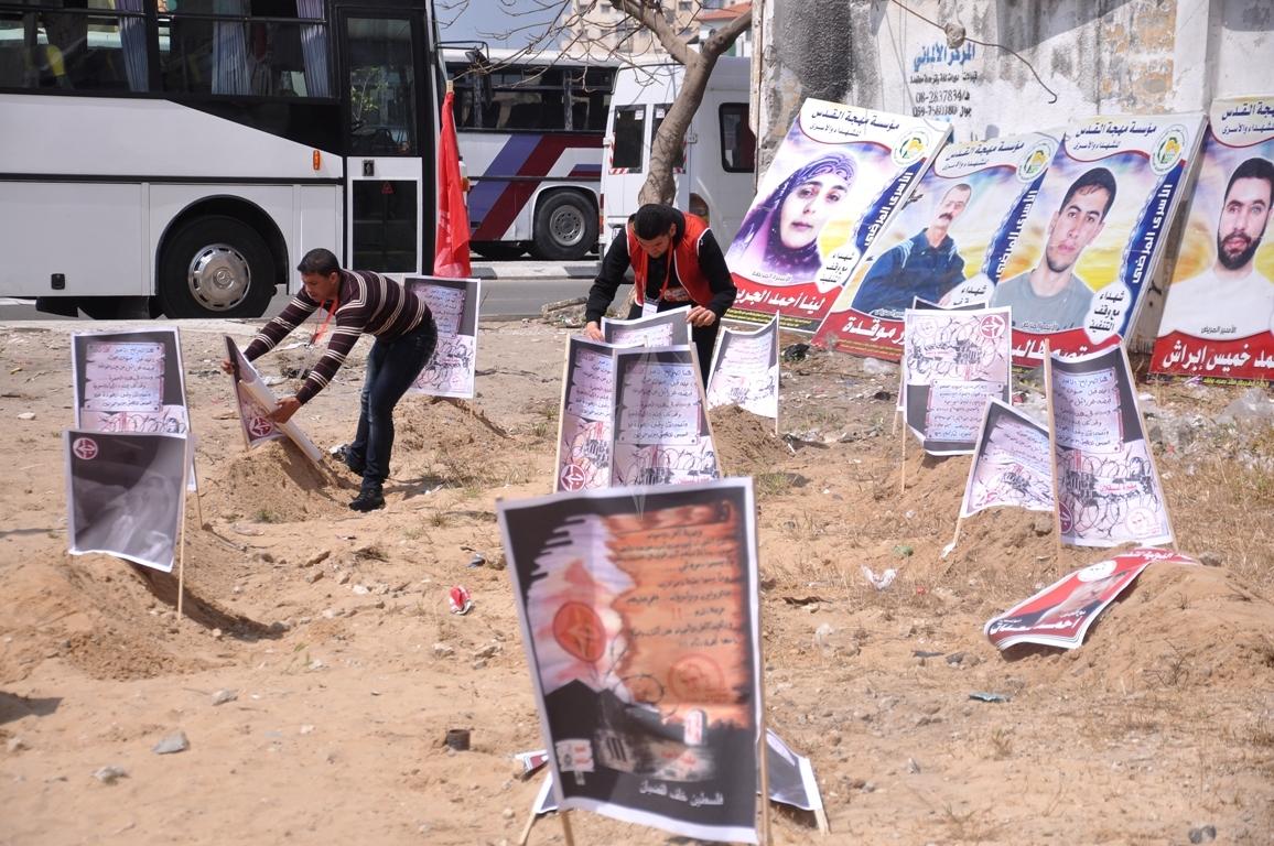 مقبرة للشهداء والمرضى الأحياء القابعون في سجون الاحتلال وسط غزة (261530121) 