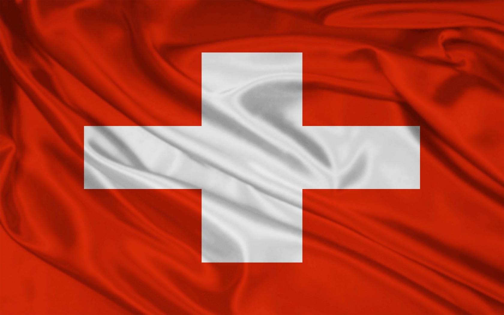 الورفة السويسرية