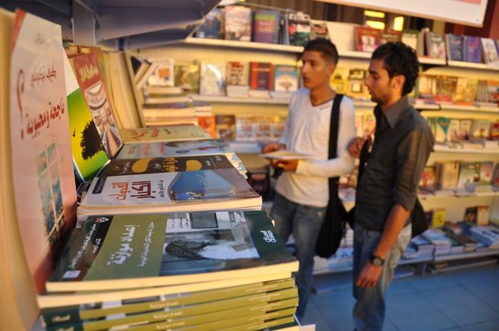 معرض الكتاب الدولى