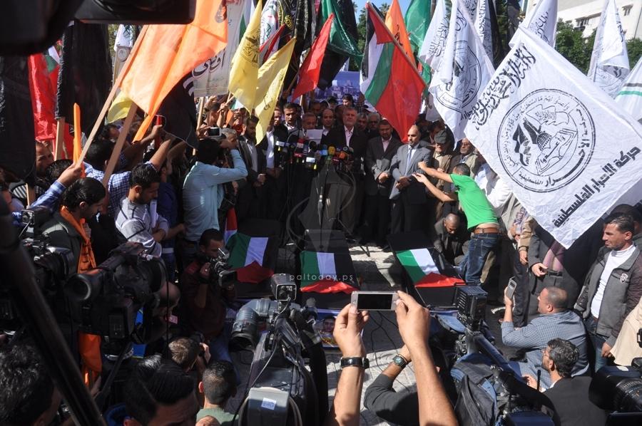 مسيرة للفصائل بغزة