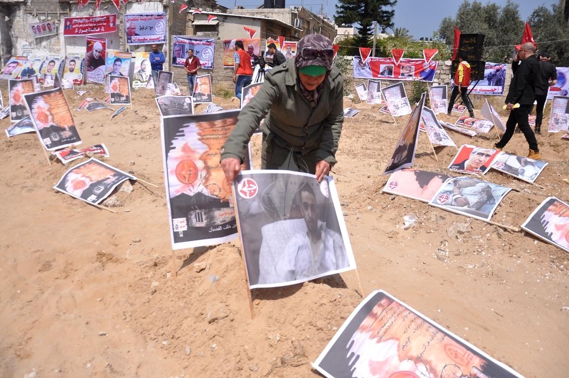 مقبرة للشهداء والمرضى الأحياء القابعون في سجون الاحتلال وسط غزة (261530123) 