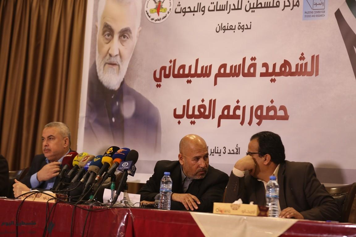 ندوة سياسية بغزة بمناسبة الذكرى الأولى لاغتيال قاسم سليماني (12).jpg