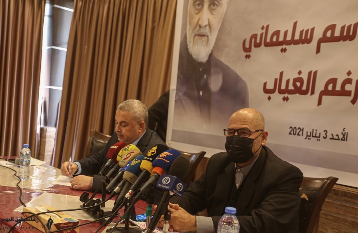 ندوة سياسية بغزة بمناسبة الذكرى الأولى لاغتيال قاسم سليماني (10).jpg