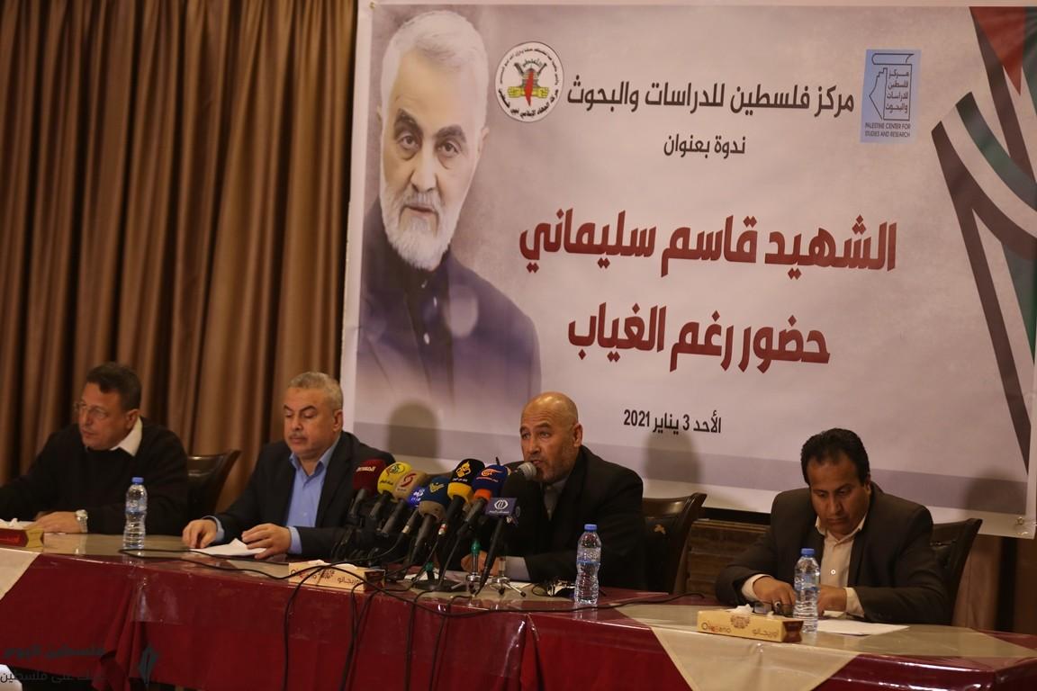 ندوة سياسية بغزة بمناسبة الذكرى الأولى لاغتيال قاسم سليماني (20).jpg