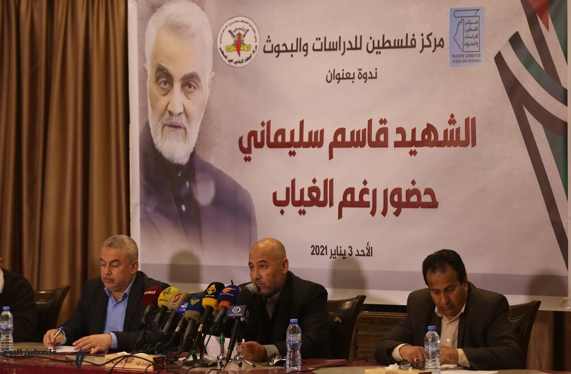 ندوة سياسية بغزة بمناسبة الذكرى الأولى لاغتيال قاسم سليماني (19).jpg