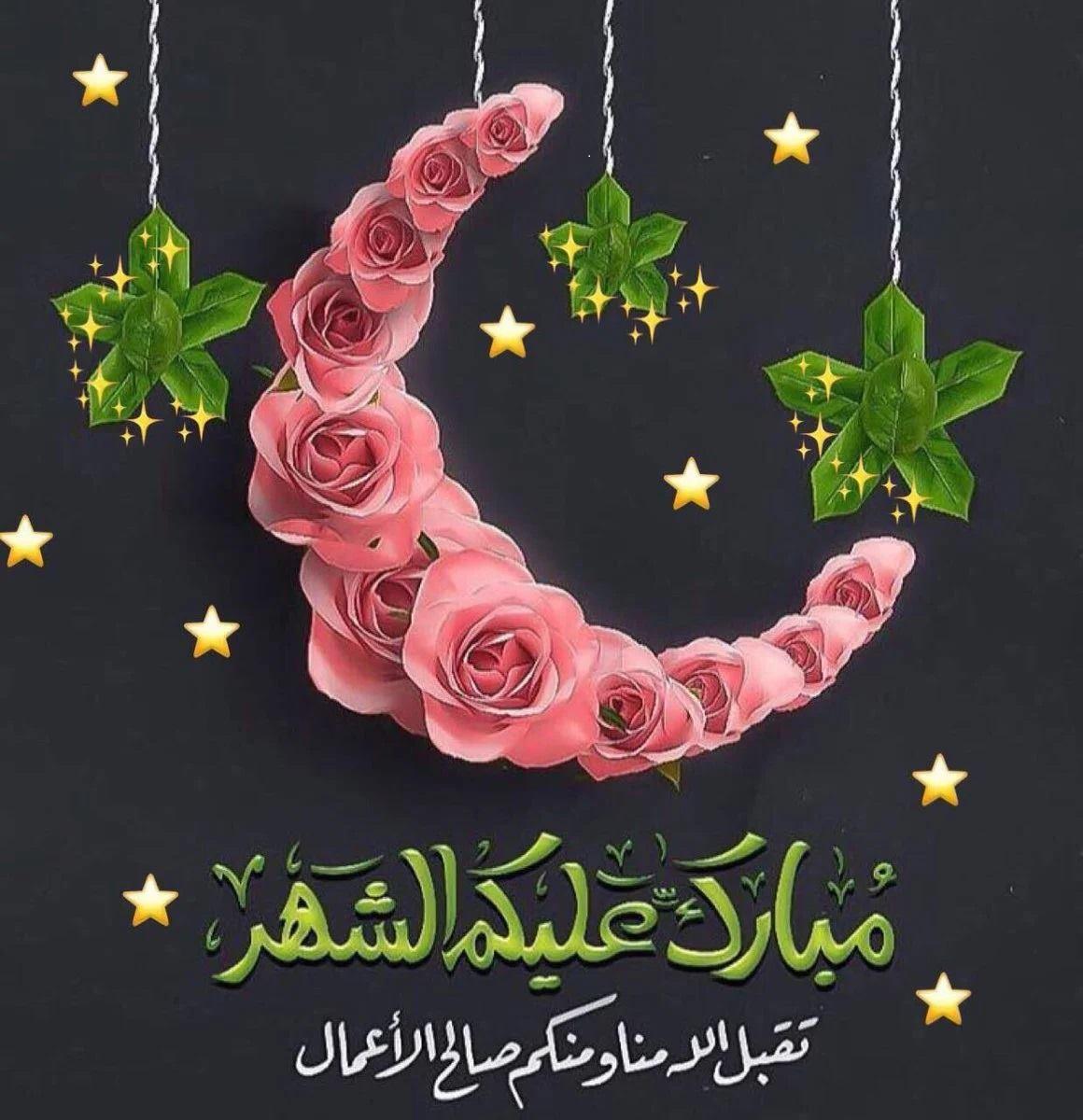 رمضان9.jpg