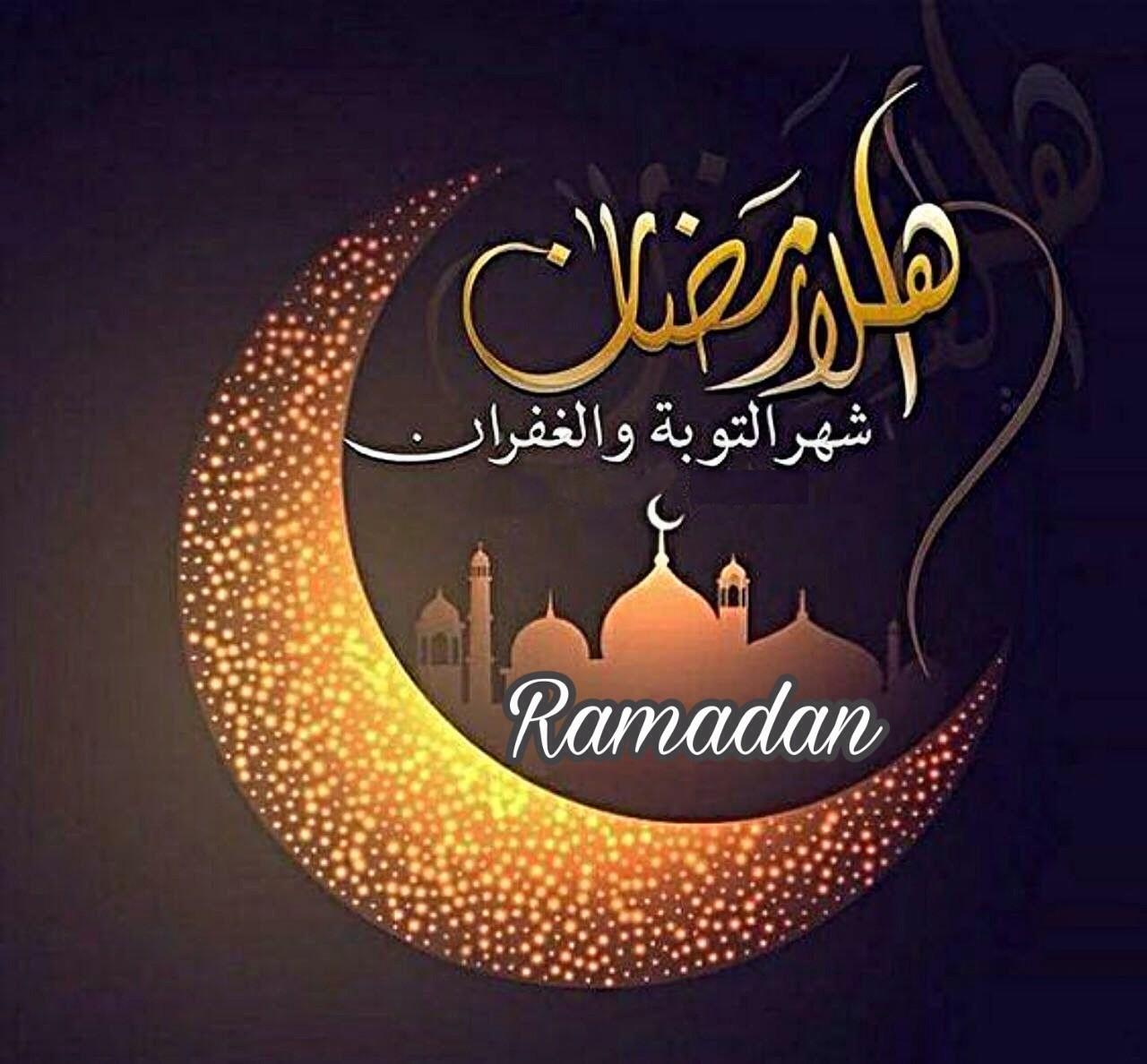 رمضان1.jpg