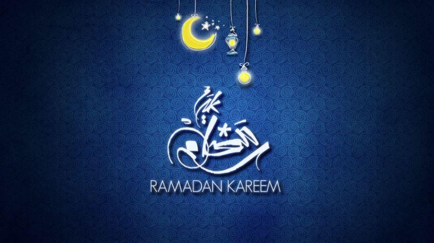 رمضان6.JPG