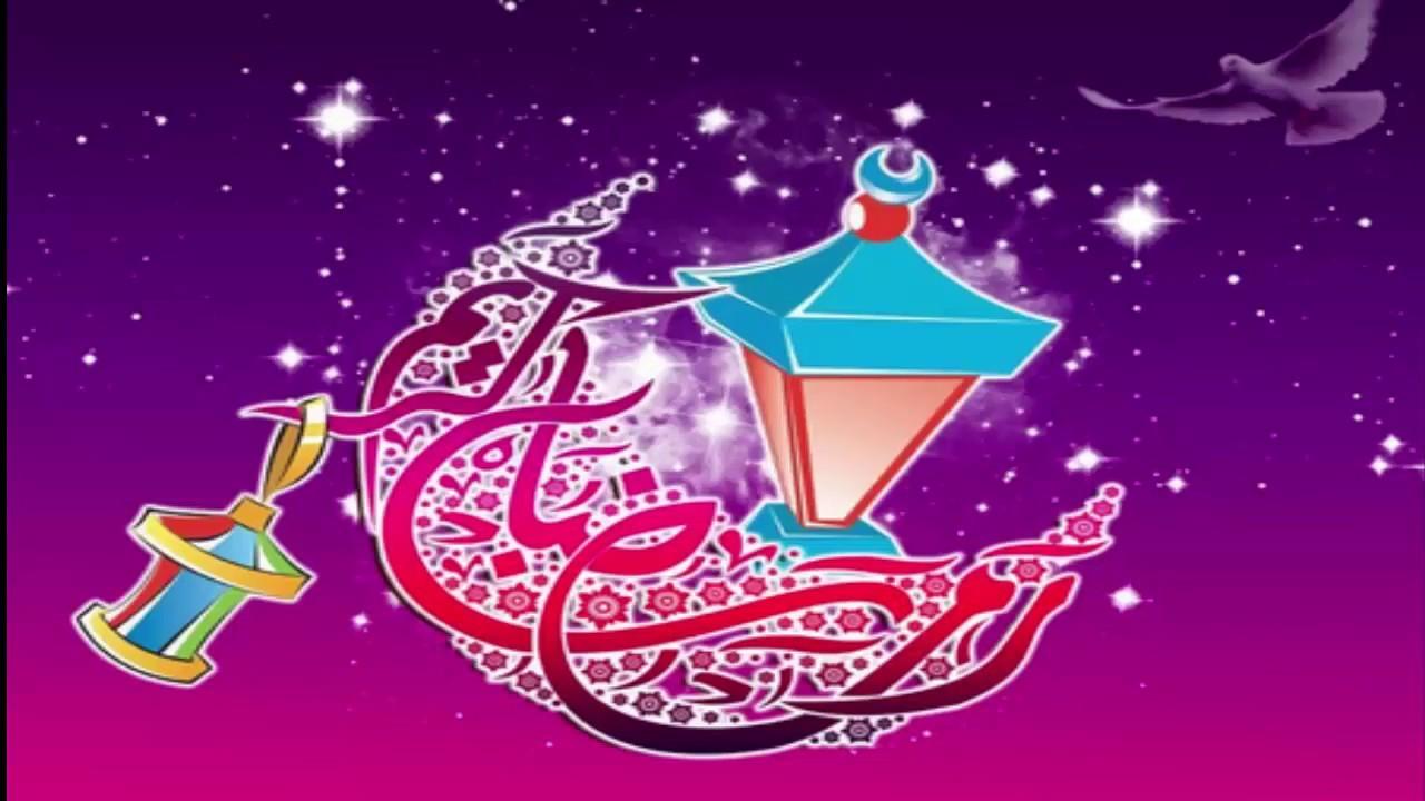 رمضان5.jpg