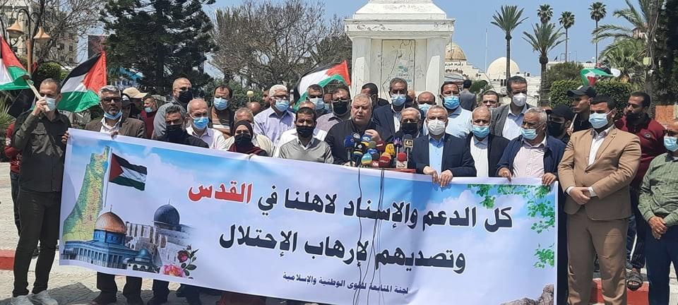 فعاليات اسناد للقدس في غزة.jpg