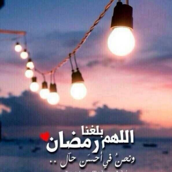رمضان كريم 5.jpg