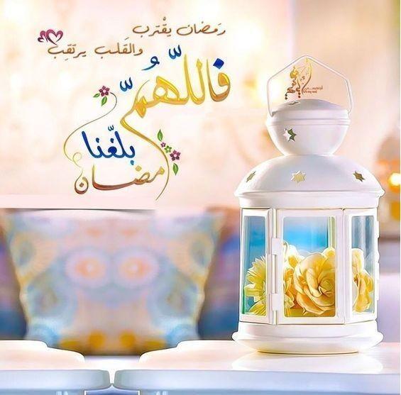رمضان كريم 8.jpg
