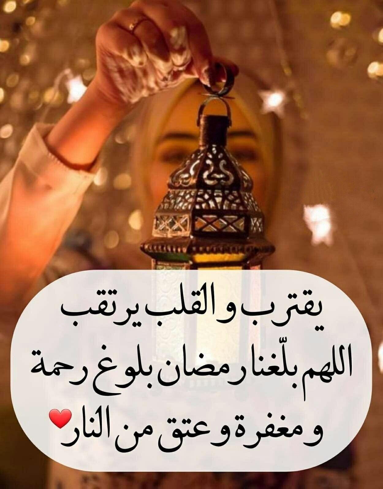 رمضان كريم 2.jpg