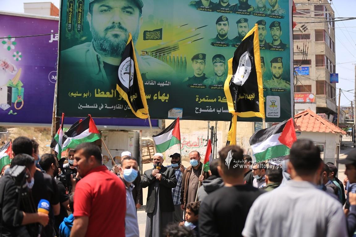 الجهاد الإسلامي في غزة تنظم وقفة اسنادية للمرابطين في المسجد الأقصى (15).JPG