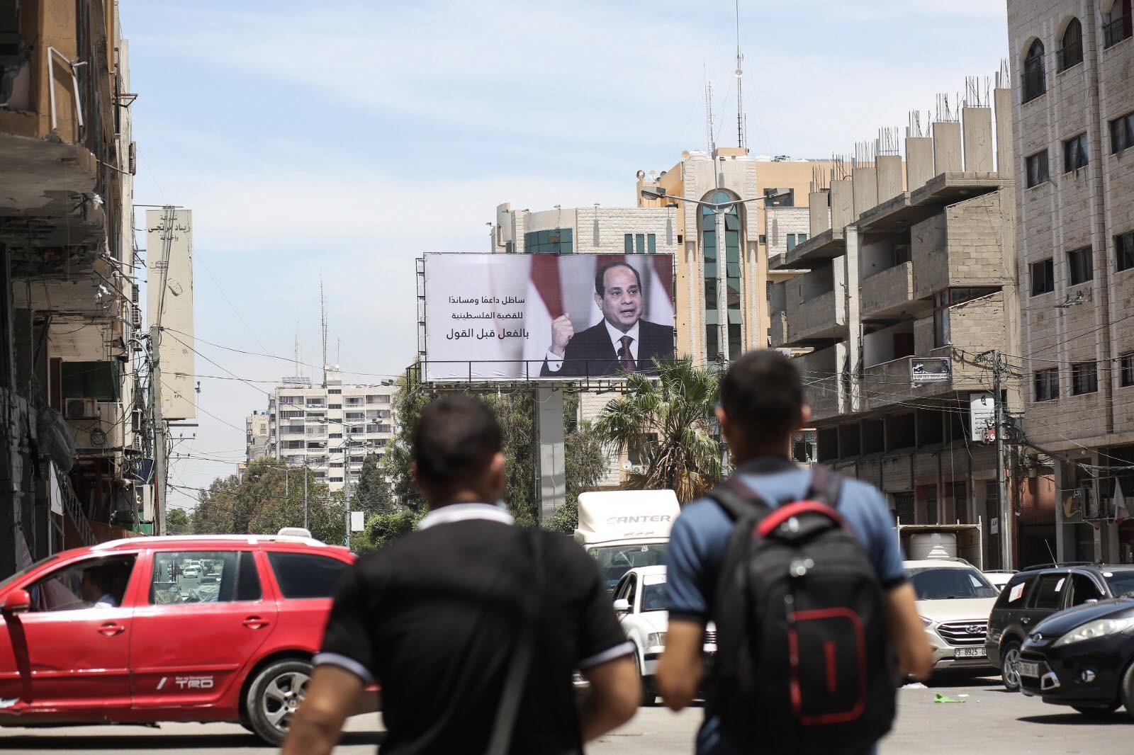 الرئيس المصري عبدالفتاح السيسي في غزة.jpg