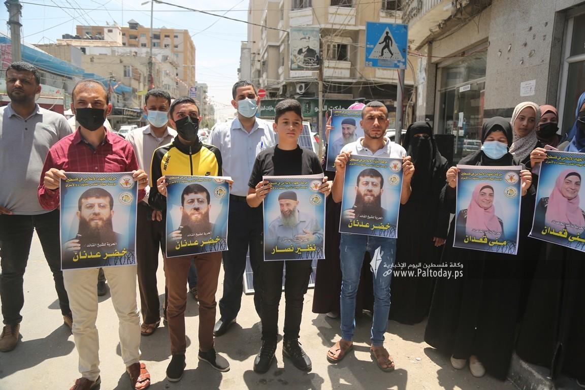 مهجة القدس تنظم وقفة دعم واسناد للشيخ خضر عدنان الذي اعتقلته قوات الاحتلال فجراً (10).JPG