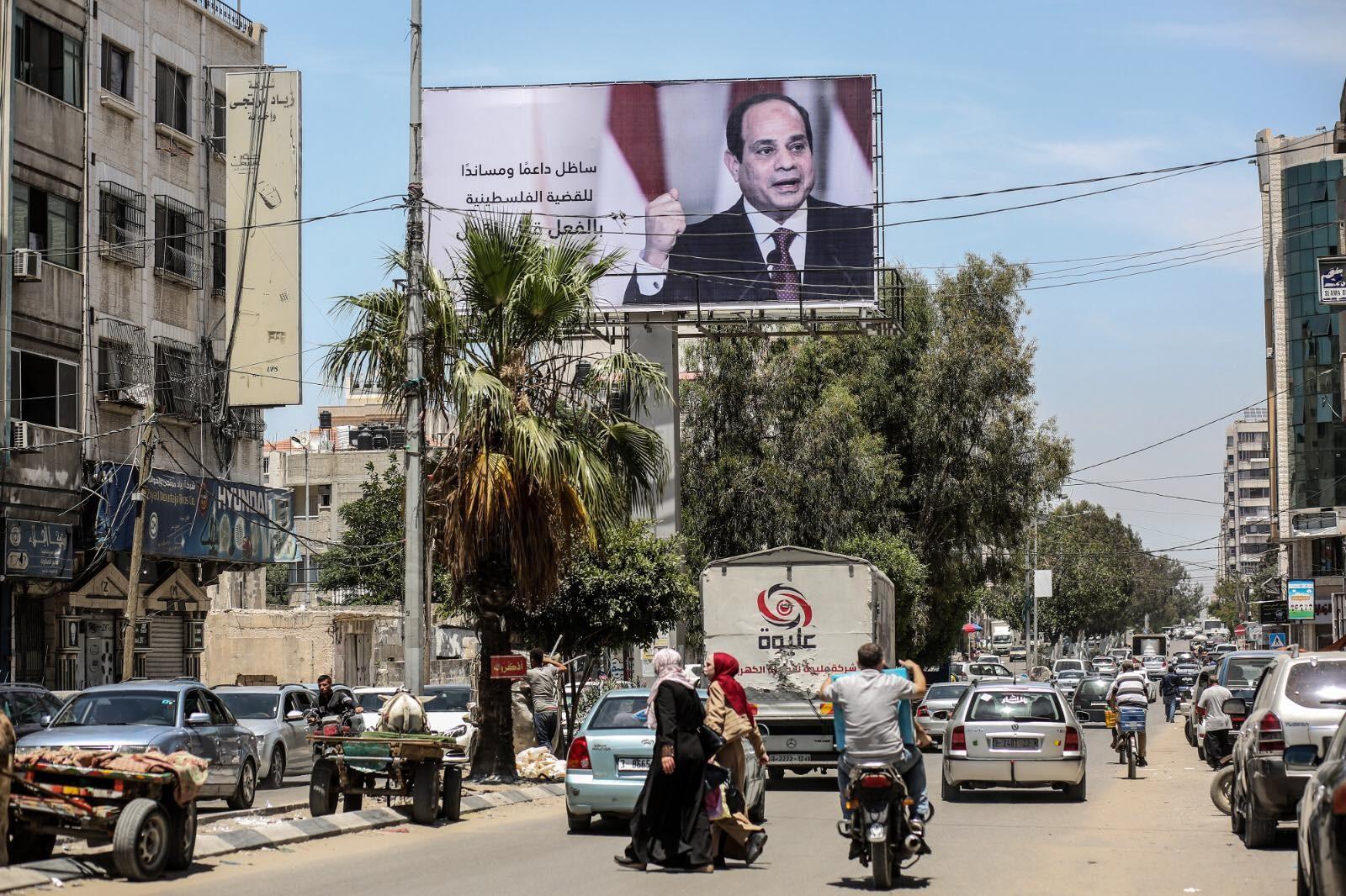 الرئيس المصري عبدالفتاح السيسي في غزة 1.jpg