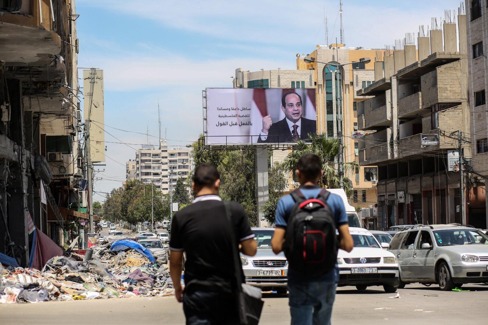 0الرئيس المصري عبدالفتاح السيسي في غزة.jpg