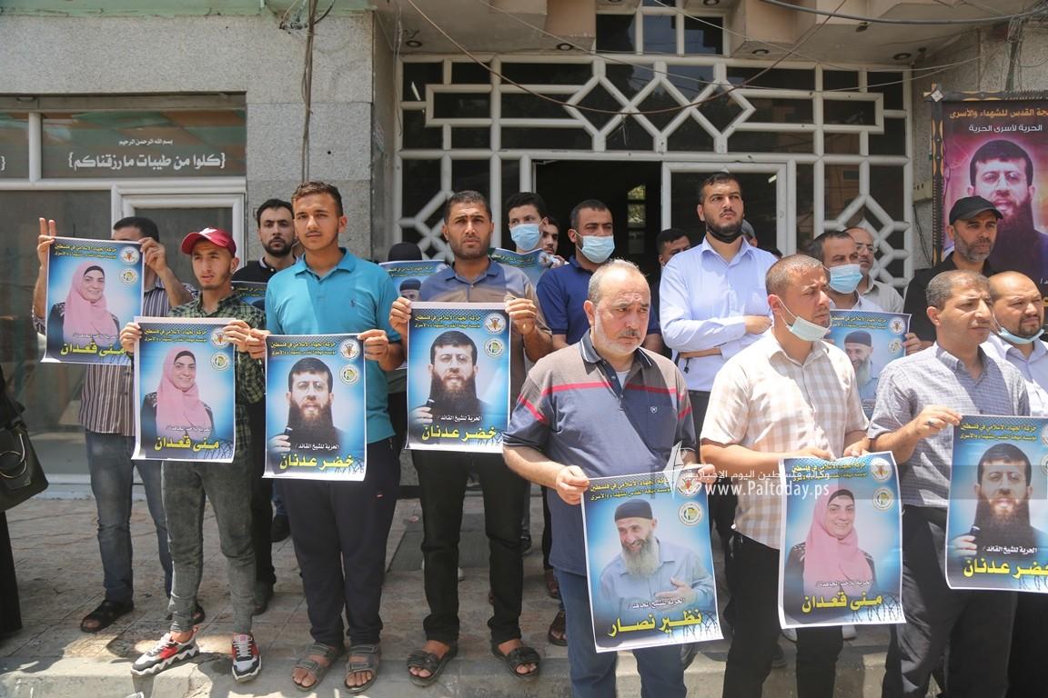 مهجة القدس تنظم وقفة دعم واسناد للشيخ خضر عدنان الذي اعتقلته قوات الاحتلال فجراً (9).JPG
