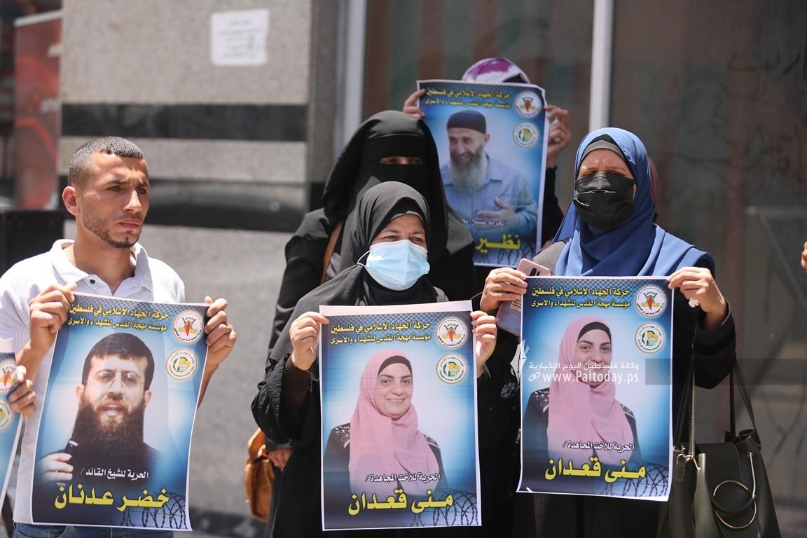 مهجة القدس تنظم وقفة دعم واسناد للشيخ خضر عدنان الذي اعتقلته قوات الاحتلال فجراً (3).JPG